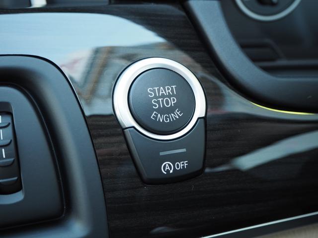 エンジンはプッシュスタート式!鍵は持ったままのスマートキータイプです!