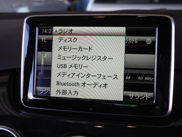 多彩なソースから選択でき、フルセグTVの視聴も可能!長距離ドライブも楽しめます!