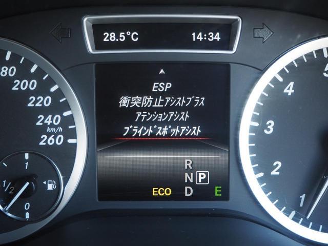 前車追従式クルーズコントロール搭載!適切な車間距離を保ちながらの定速走行が可能で運転がとてもラクになります!
