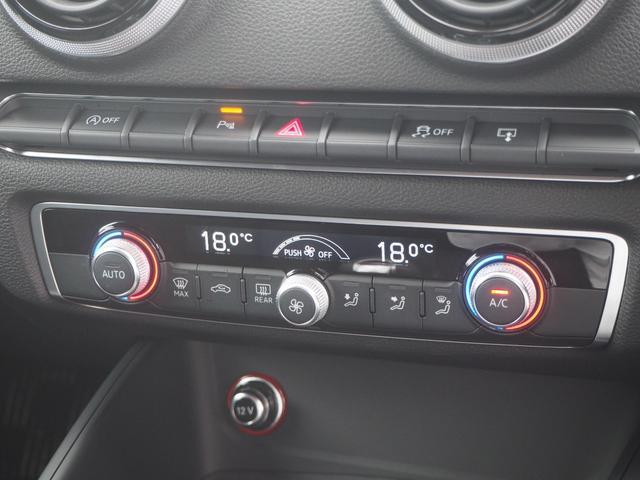 左右独立式のオートエアコン装備で室内はいつでも快適!