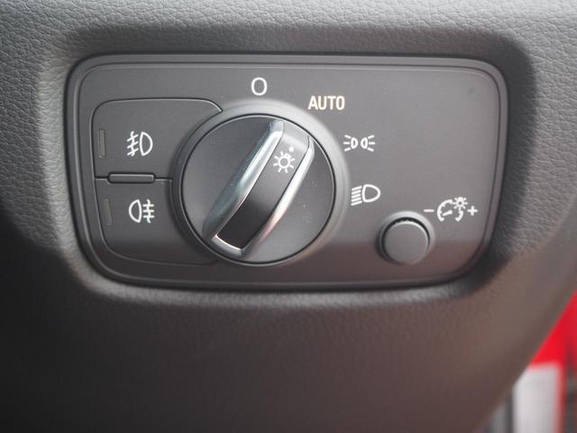 暗くなったら自動で点灯のオートライト!