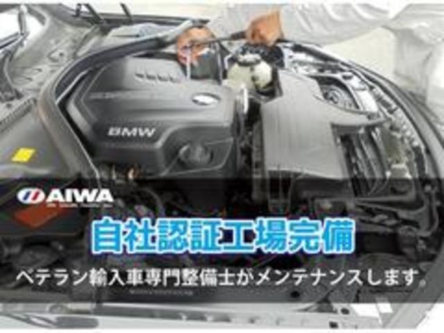 アイワ自動車では、熟練のメカニックがアフターサービスも1台1台入念に整備いたします。