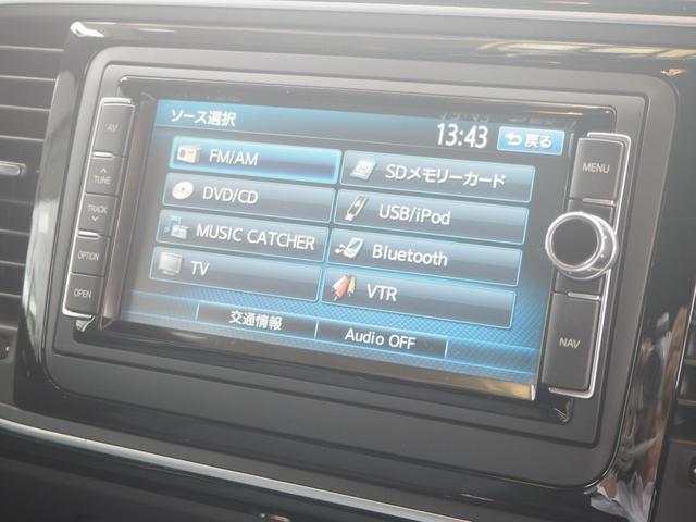 Bluetooth対応で快適で楽しいドライブを!