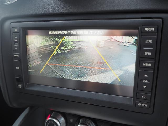 バックカメラ装備でバック駐車も楽々!