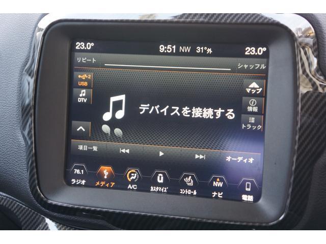 フルセグTVの視聴が可能!オーディオはUSB、AUX端子に接続可能!Bluetoothにも対応しており、多彩なソースから選択できます!