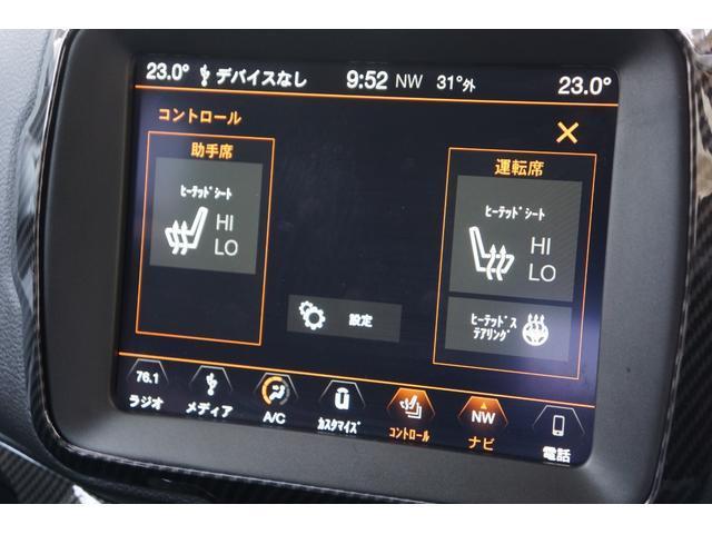 前席はシートヒーター付きで、寒い日もすぐに暖かくなります!また、ステアリングヒーターも備わっており、快適なドライブを楽しめます!