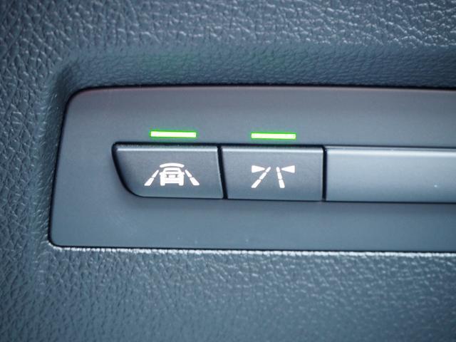 暗くなったらオートライト点灯で安心!