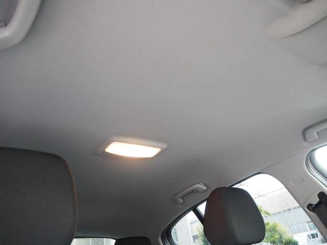 暗くなったらオートライト点灯で夜道も安心!