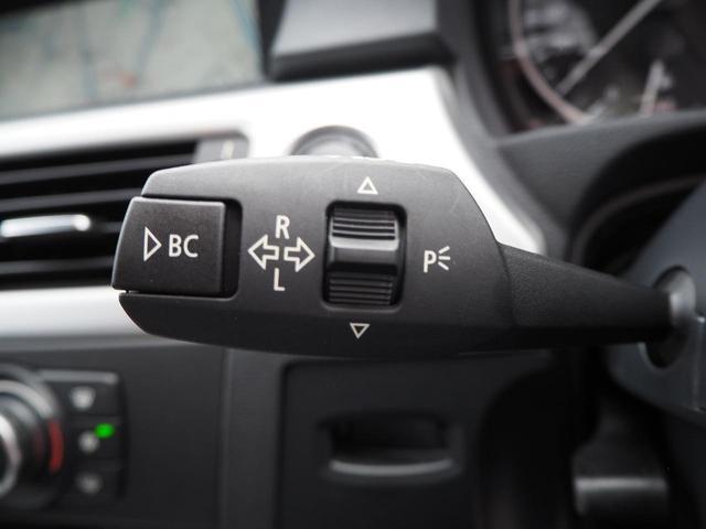 左右独立式オートエアコン装備で快適な車内!