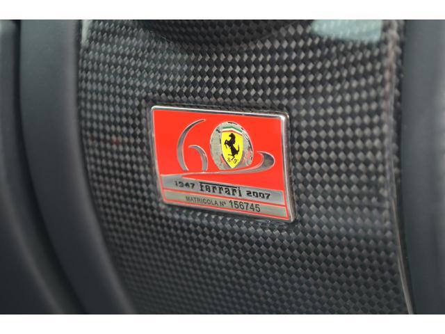 「フェラーリ」「フェラーリ F430」「クーペ」「愛知県」の中古車21