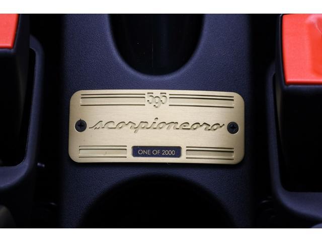 スコルピオーネオーロ 新車並行 5MT LHD 正規未導入カラー AplleCarPlay Beats480Wサウンドシステム 国内未登録(35枚目)