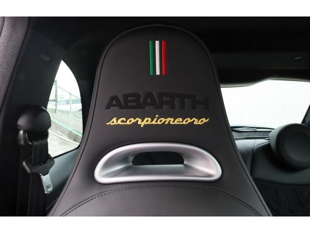 スコルピオーネオーロ 新車並行 5MT LHD 正規未導入カラー AplleCarPlay Beats480Wサウンドシステム 国内未登録(47枚目)
