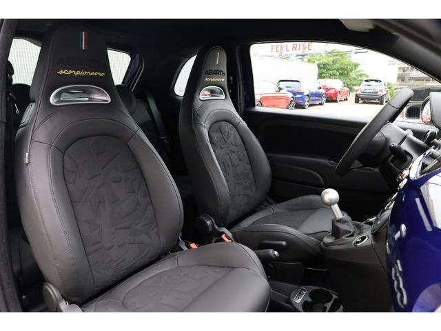 スコルピオーネオーロ 新車並行 5MT LHD 正規未導入カラー AplleCarPlay Beats480Wサウンドシステム 国内未登録(62枚目)
