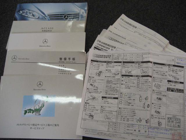 「メルセデスベンツ」「Mクラス」「ミニバン・ワンボックス」「愛知県」の中古車20