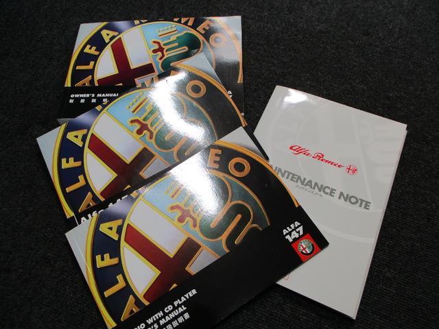 「アルファロメオ」「アルファ147」「コンパクトカー」「愛知県」の中古車20