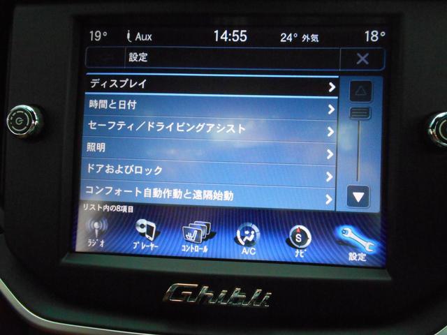 「マセラティ」「マセラティ ギブリ」「セダン」「愛知県」の中古車33