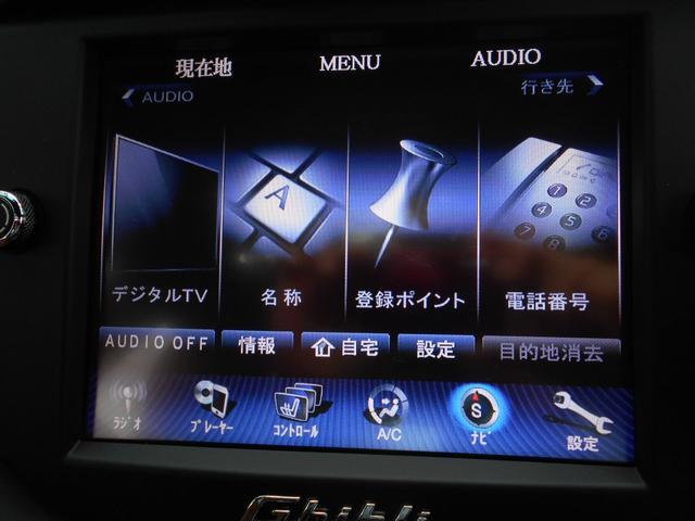「マセラティ」「マセラティ ギブリ」「セダン」「愛知県」の中古車36