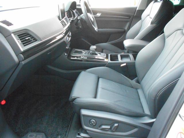 「アウディ」「アウディ Q5」「SUV・クロカン」「愛知県」の中古車33
