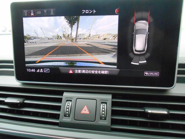 「アウディ」「アウディ Q5」「SUV・クロカン」「愛知県」の中古車47