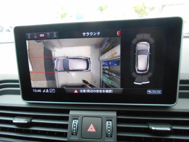 「アウディ」「アウディ Q5」「SUV・クロカン」「愛知県」の中古車48