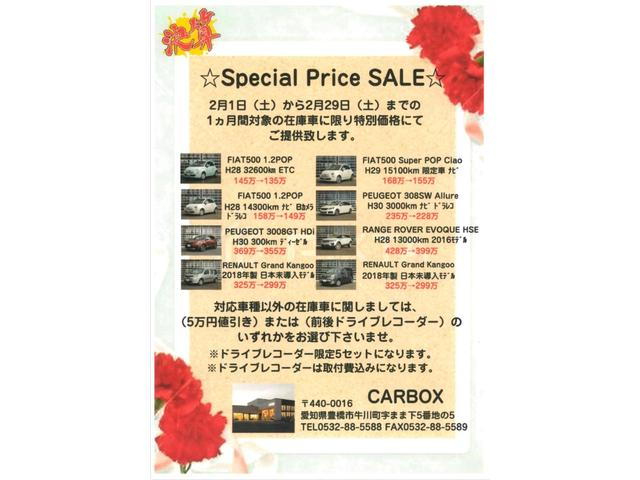 「ランチア」「ランチア デルタ」「コンパクトカー」「愛知県」の中古車2