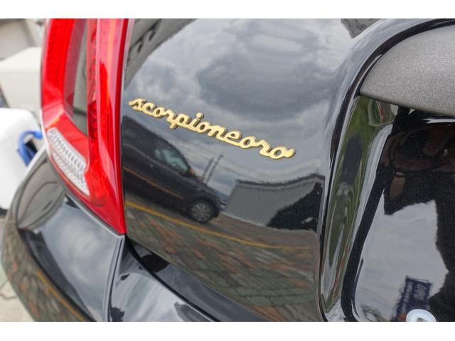 スコルピオーネオーロ 日本未導入カーボンパッケージ装備 レッドキャリパー Apple car play オートライトオートワイパー 自社本国オーダー車両(21枚目)