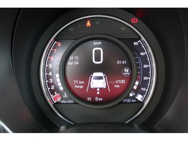 スコルピオーネオーロ 日本未導入カーボンパッケージ&ボディーカラー装着 Apple car play オートライトオートワイパー 自社本国オーダー車両(26枚目)