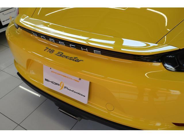 「ポルシェ」「ポルシェ」「オープンカー」「静岡県」の中古車12