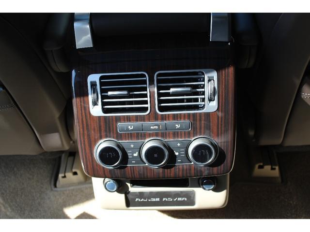 ヴォーグ 4WD 認定中古車(15枚目)