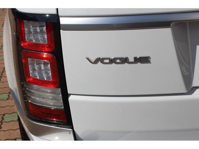 ヴォーグ 4WD 認定中古車(18枚目)
