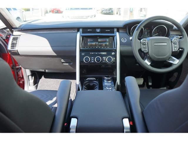 ランドローバー ランドローバー ディスカバリー HSE 4WD 認定中古車
