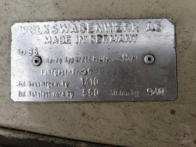 「フォルクスワーゲン」「タイプIII」「クーペ」「三重県」の中古車19