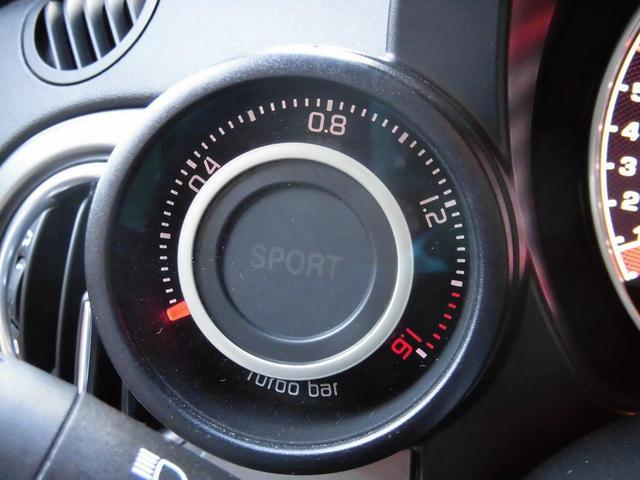 PISTA 1.4 TURBO 160ps 新車並行(20枚目)