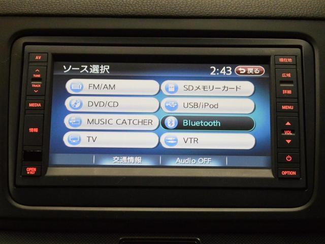 「フォルクスワーゲン」「VW シャラン」「ミニバン・ワンボックス」「愛知県」の中古車2