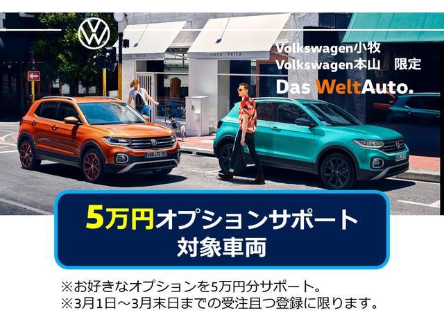 「フォルクスワーゲン」「ポロ」「コンパクトカー」「愛知県」の中古車2