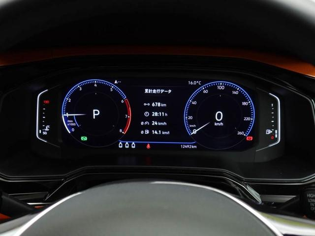「フォルクスワーゲン」「ポロ」「コンパクトカー」「愛知県」の中古車10