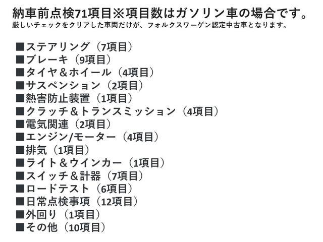 TSIハイライン 1オーナー車 認定中古車(24枚目)
