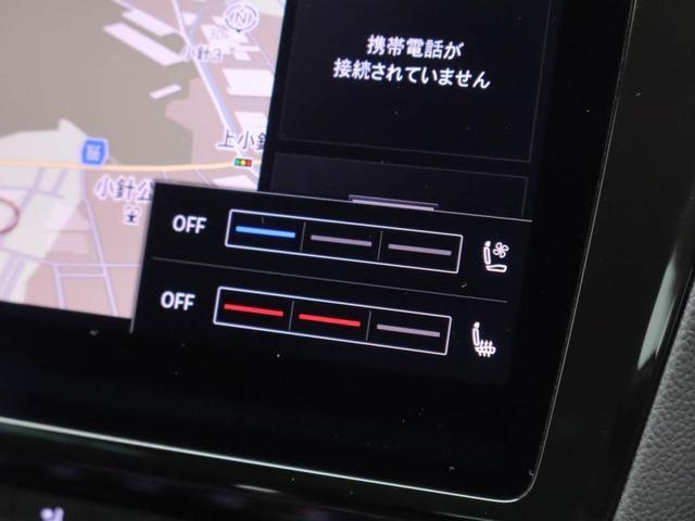 TSIハイライン 1オーナー車 認定中古車(17枚目)