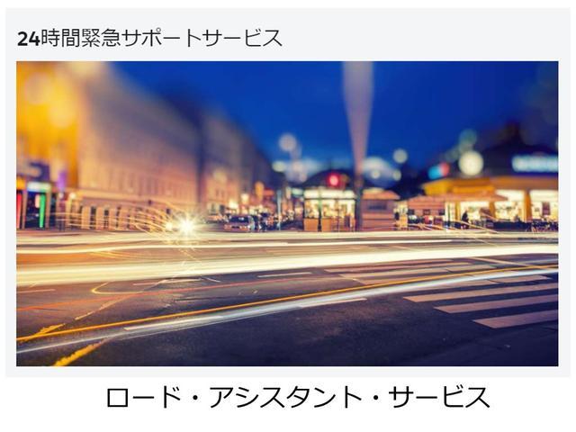 TSIハイライン 1オーナー車 認定中古車(27枚目)
