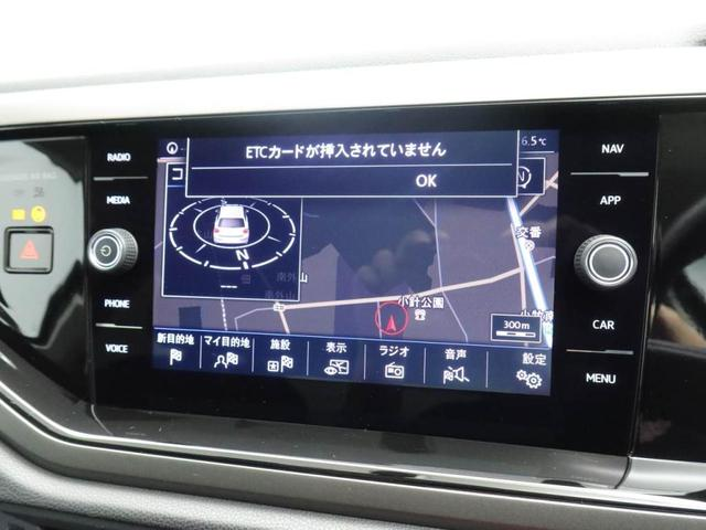 TSIコンフォートライン セーフティーPKG テクノロジーPKG 弊社試乗車使用(12枚目)