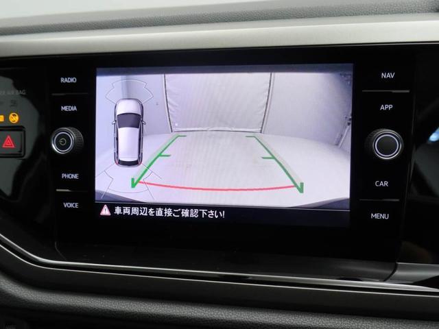 TSIコンフォートライン セーフティーPKG テクノロジーPKG 弊社試乗車使用(13枚目)