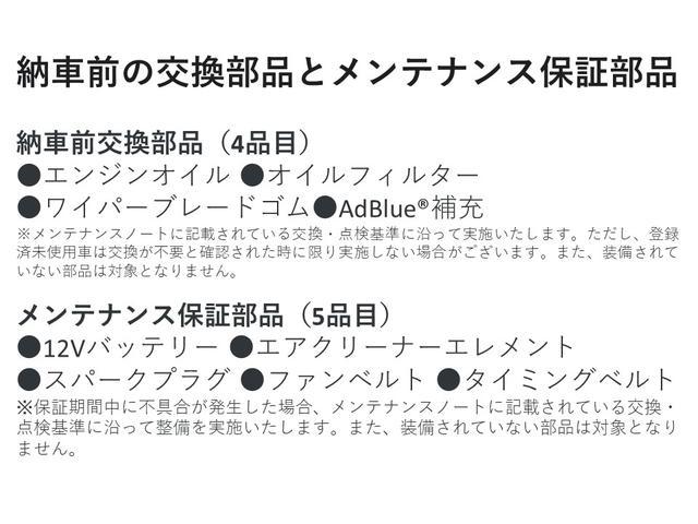 TSIコンフォートライン セーフティーPKG テクノロジーPKG 弊社試乗車使用(33枚目)