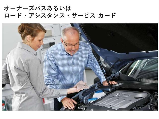 TSIコンフォートライン セーフティーPKG テクノロジーPKG 弊社試乗車使用(38枚目)