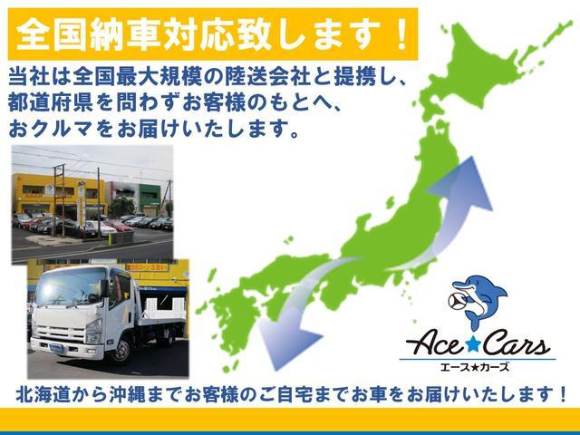 「キャデラック」「キャデラック エルドラド」「クーペ」「愛知県」の中古車21