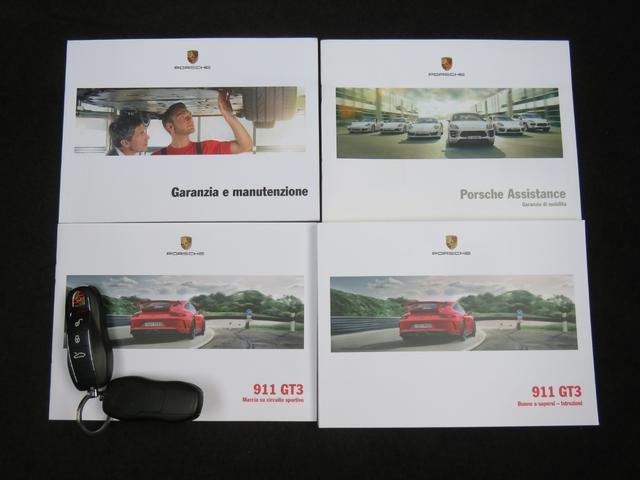 911GT3スポエグFリフターカーボンセラミックスポクロ(57枚目)