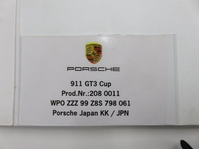 911GT3 Cup コックス物(8枚目)