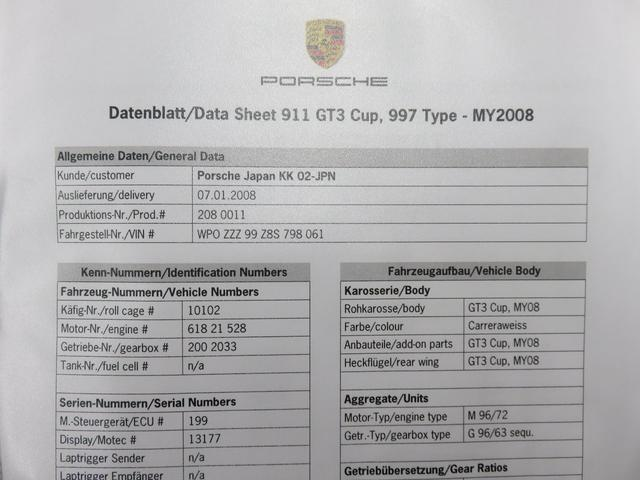 911GT3 Cup コックス物(9枚目)