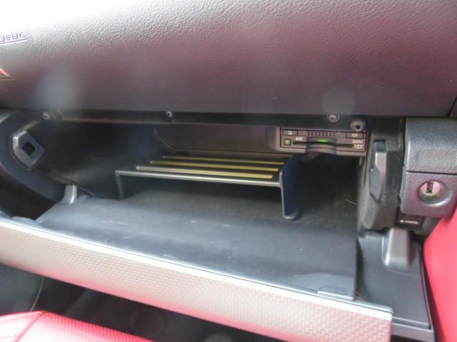 RC300h FスポーツカーボンP1オーナー禁煙 赤革(18枚目)