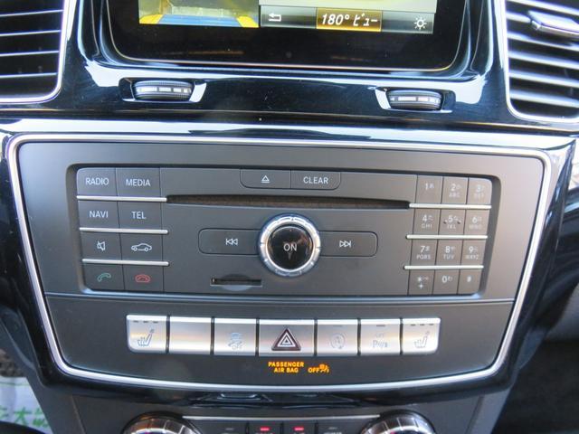 GLE43 4マチック クーペ 左ハンドル・パノラマルーフ・360°カメラ禁煙車・Bluetoothメディア対応・SD・USB・キーレスゴー・レーダーセーフティーPKG・LEDライト・シートヒーター・パワートランク・22インチアルミ(19枚目)