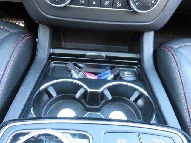 GLE43 4マチック クーペ 左ハンドル・パノラマルーフ・360°カメラ禁煙車・Bluetoothメディア対応・SD・USB・キーレスゴー・レーダーセーフティーPKG・LEDライト・シートヒーター・パワートランク・22インチアルミ(21枚目)